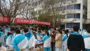 第二站 郑州市第四中学 创客文化体验日